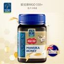 【NZ直邮】蜜纽康Manuka Health 麦卢卡蜂蜜 MGO550+