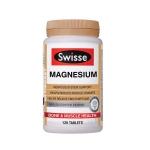 【NZ直邮】Swisse 镁补充片 可缓解肌肉筋挛防抽筋 120粒