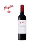 【中国现货】奔富BIN2 750ml 干红葡萄酒(包邮)