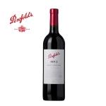 【NZ直邮】奔富Penfolds Bin 2 750ml干红葡萄酒(包邮)(下单时请务必提供收件人身份证号码)