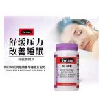【特价】Swisse 植物精华改善睡眠片 100片(保质期到20年5月)