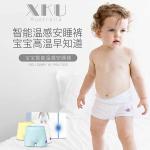 【NZ直邮】XKU宝宝AI温感安睡裤