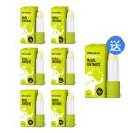 【双11特惠】(买6送1)BEGGI 麦卢卡精油儿童通鼻膏3.5g(绿色)7个