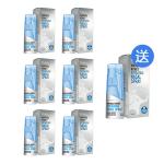 【双11特惠】(买6送1)BEGGI 护鼻水30ml 鼻子喷剂鼻赛通鼻 7个