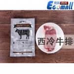 【中国现货】澳洲牛肉套餐(西冷牛排140*5块, 眼肉牛排 140*5块, 搭配黄油7g/8块, 黑椒1包)包邮