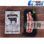【中国现货】澳洲牛肉套餐(西冷牛排140*4块, 眼肉牛排 140*4块,牛仔骨140*2块,搭配黄油7g/8块, 黑椒2包)包邮
