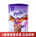 【保税仓】PediaSure 雅培小安素奶粉  巧克力味 850g(下单请务必把收件人身份证备注在名字后面,否则不发货,下单需付人民币,请向客服索取二维码支付订单)