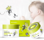 【NZ直邮】BEGGI驱蚊精灵免插电孕妇婴儿植物驱蚊精油