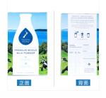 【NZ直邮】Taupo特贝优 全脂奶粉便携小装 整箱直邮包邮(内含4盒,共32小袋*25g)