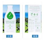 【限时特价】Taupo特贝优 脱脂奶粉便携小装 整箱直邮包邮(内含4盒,共32小袋*25g)